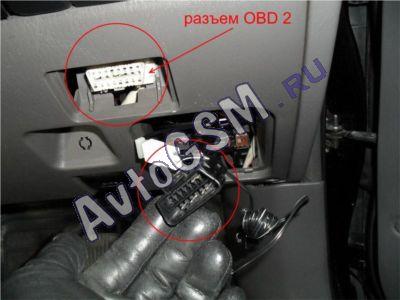 Сканер ошибок obd2 для lancer 9  куплено прозапас чтоб было или даже больше для интереса почекать машину!