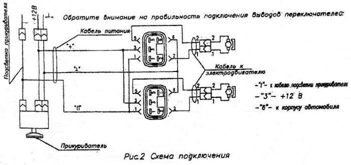Электрические схемы подключения стеклоподъемников ваз 2109