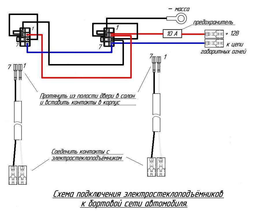 Схема подключения к бортовой