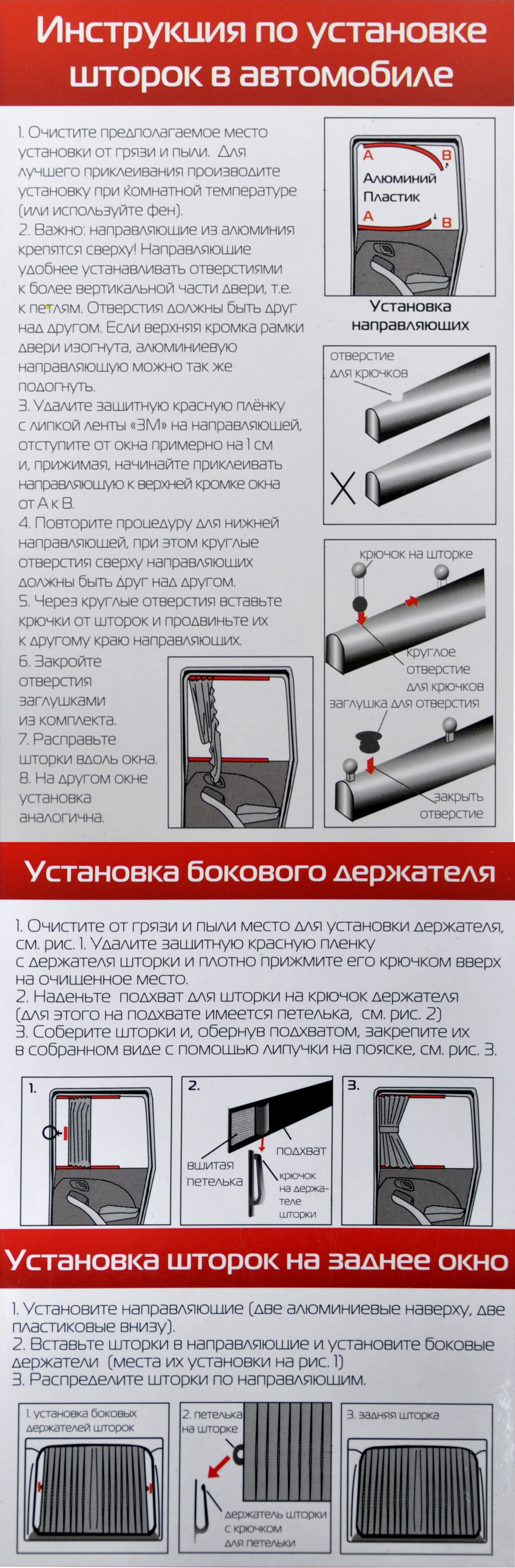 инструкция по установки ксенона