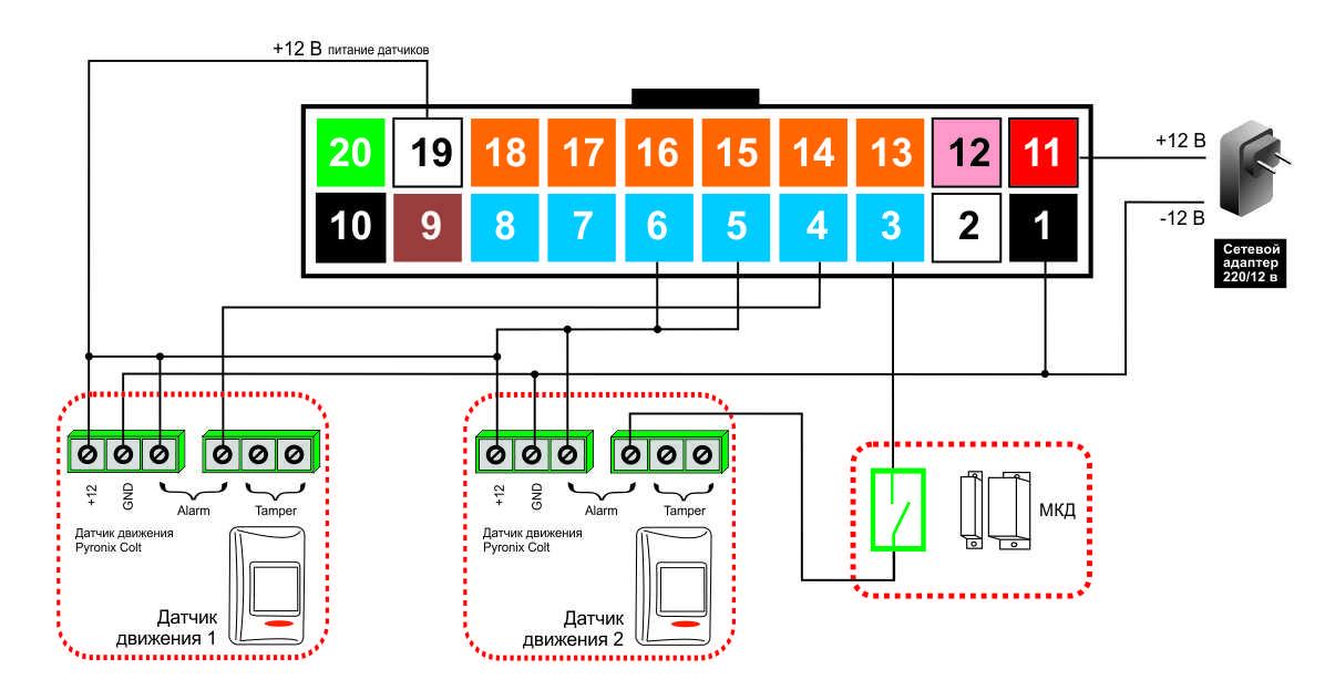 Схема подключения датчика к