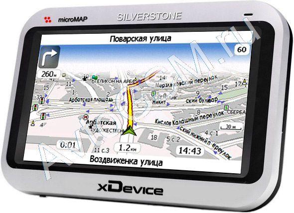 Скачать бесплатно навител навигатор 96 для android, windows mobile, symbian и ios скачать свежую версию