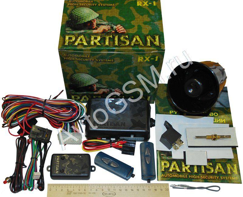 инструкция Partisan Rx-4 - фото 7