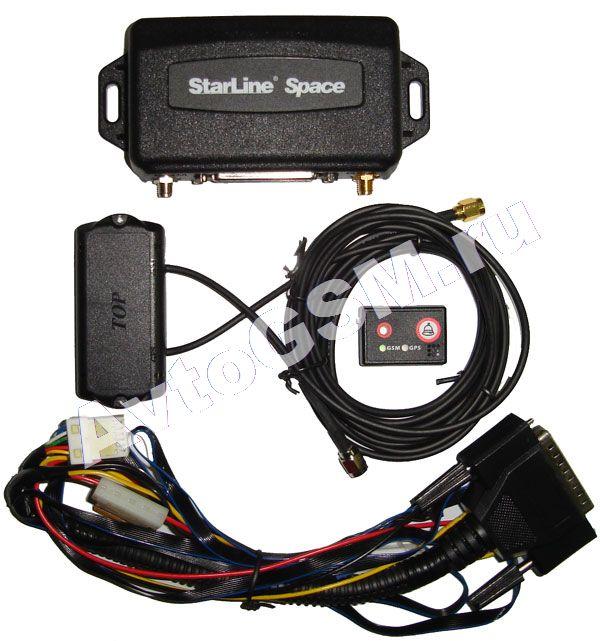 GSM/GPS сигнализация StarLine Space Только - снят с производства, замена Starline Messenger GSM-GPS M30.