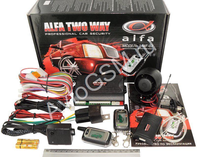 Автосигнализации alfa 168s 01s инструкция скачать