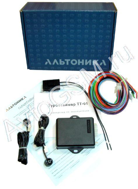 Турботаймер установка на портер сзао