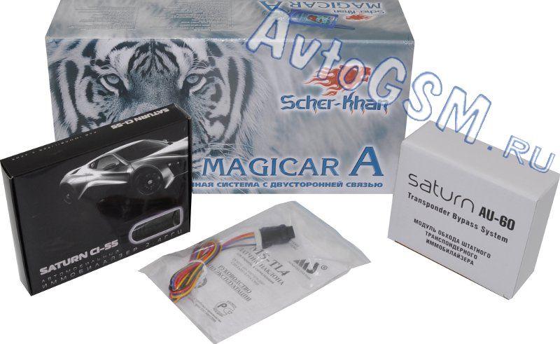 Сигнализация Scher-Khan Magicar А Инструкция