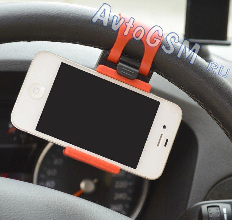 Держатель телефона автомобильный своими руками