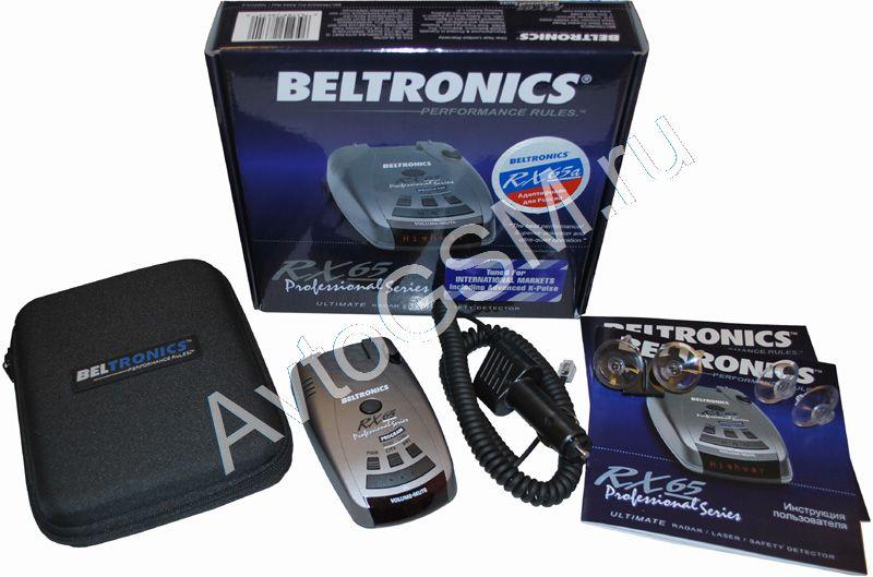 Beltronics rx65 инструкция