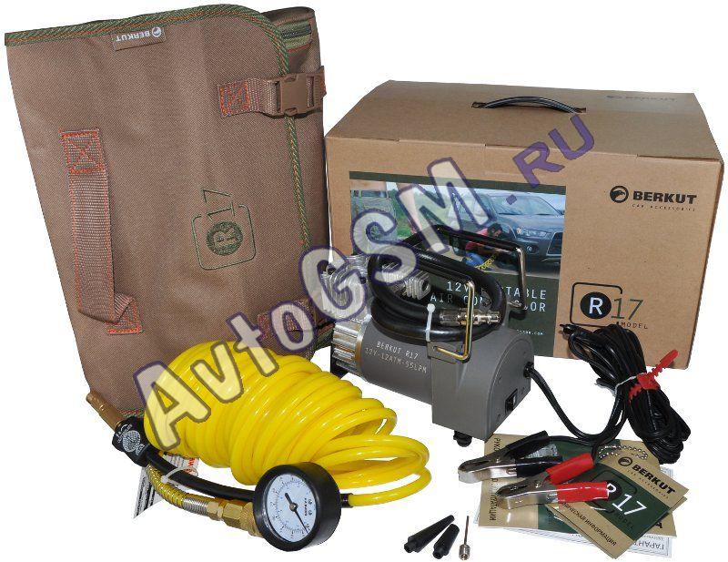 Автомобильный компрессор BERKUT R17 - фото 6