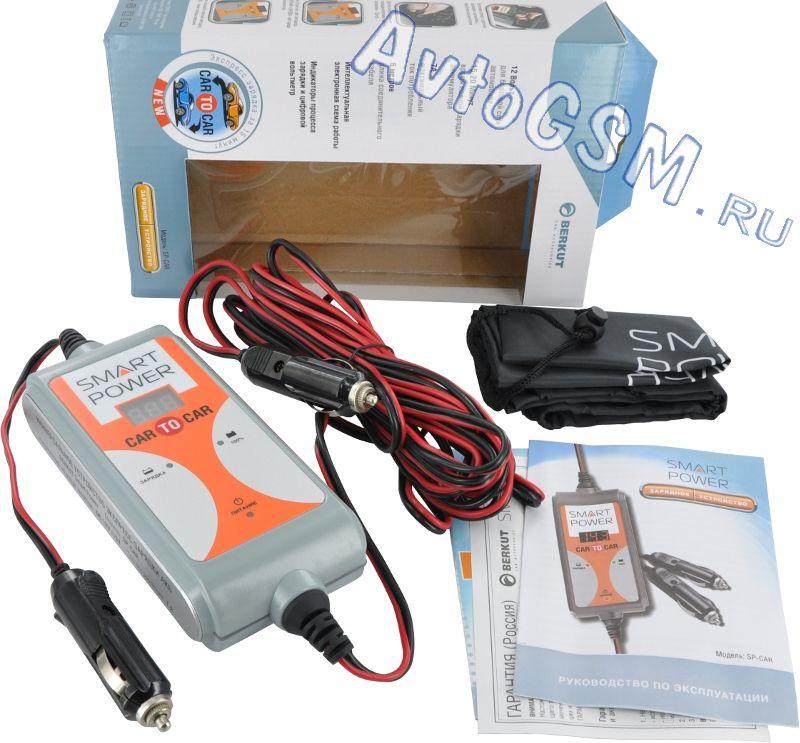 Устройство зарядное для АКБ BERKUT SP-CAR-TO-CAR - фото 7