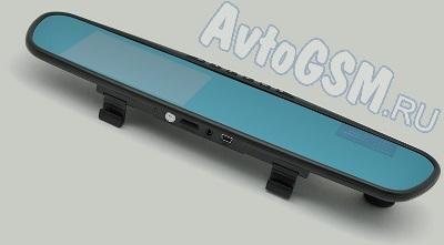 Видеорегистратор blackview md x6 dual