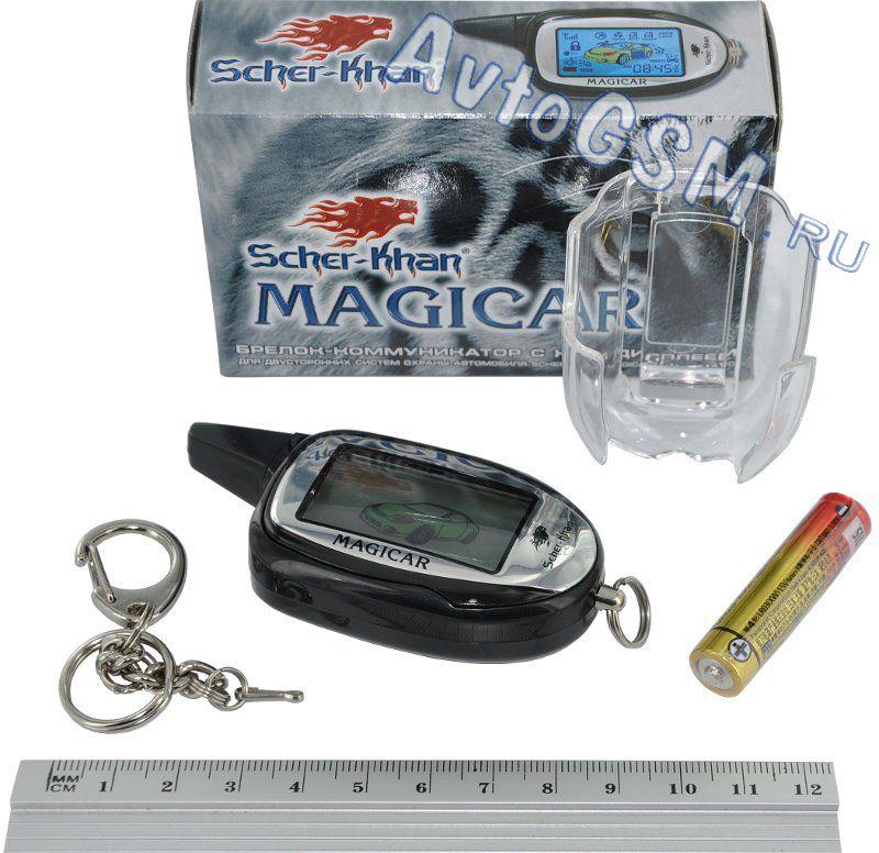 Запасной ЖК-брелок для автосигнализации Scher-Khan Magicar 9 (подходит к сигнализациям Scher-Khan Magicar 7H, 8H).