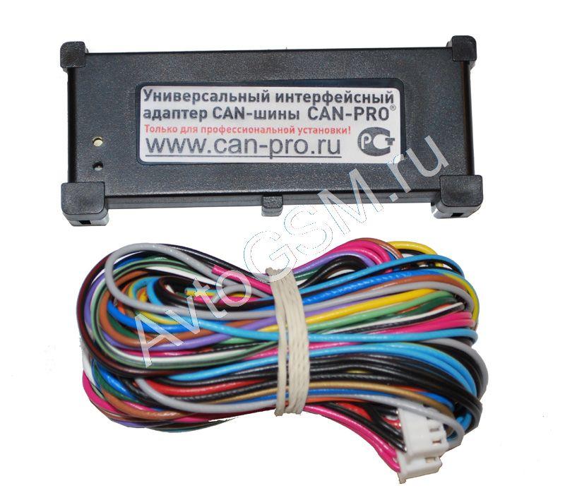 CAN модуль (адаптер) CAN-PRO