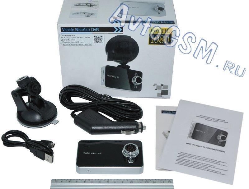Как работает датчик движения в видеорегистраторе видео автомобильный видеорегистратор 5 mp