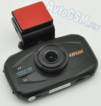 Видеорегистратор с углом обзора 160
