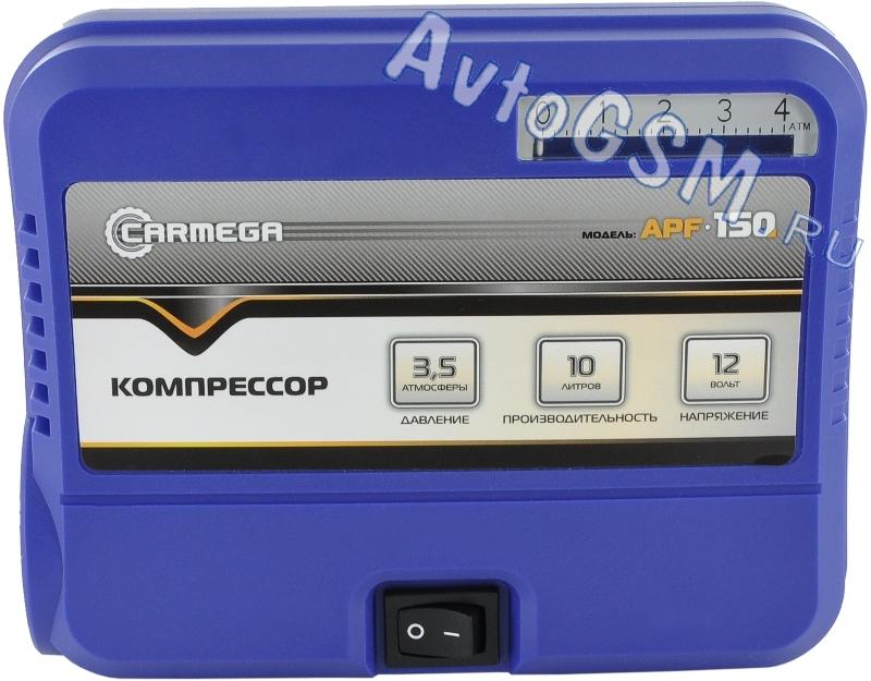 carmega APF-150