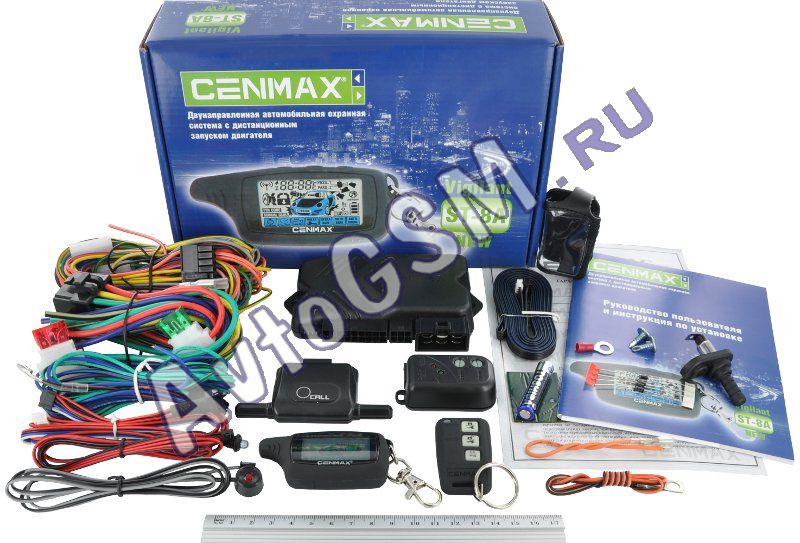 Cenmax Vigilant ST-8A new