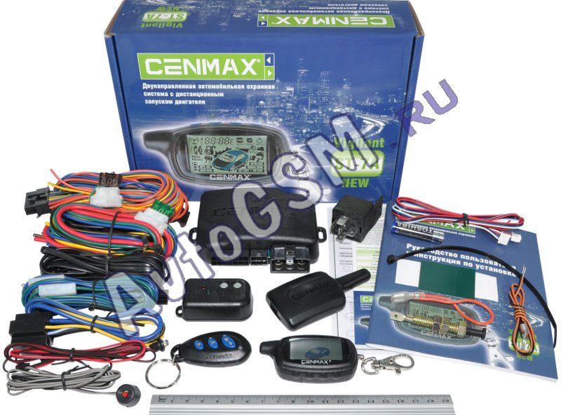 Сигнализации с автозапуском cenmax инструкция