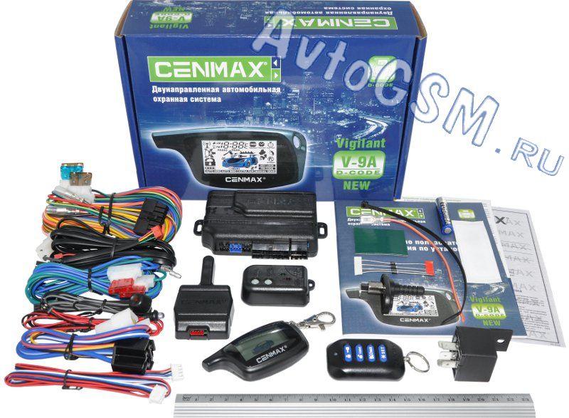 Автосигнализация Cenmax