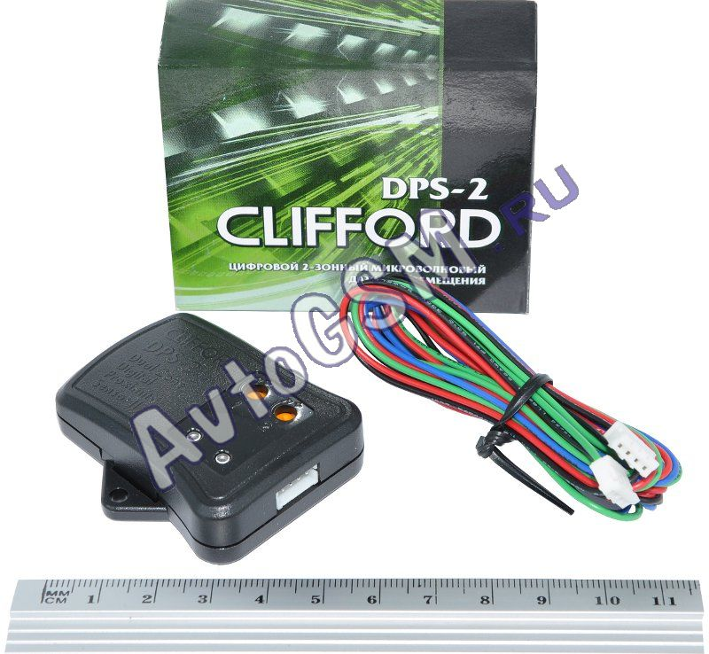 датчик объема Clifford