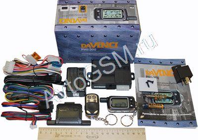 сигнализация Davinci Phi-300 Lcd-b5 инструкция - фото 5