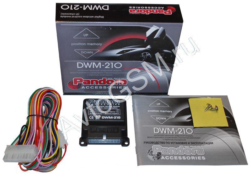инструкция Pandora Dwm 210 - фото 2