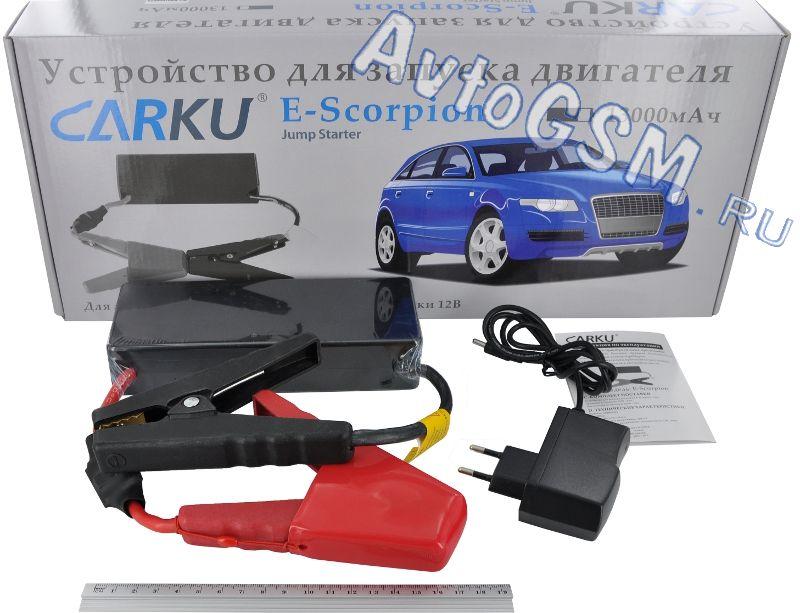 Пусковое устройство Carku