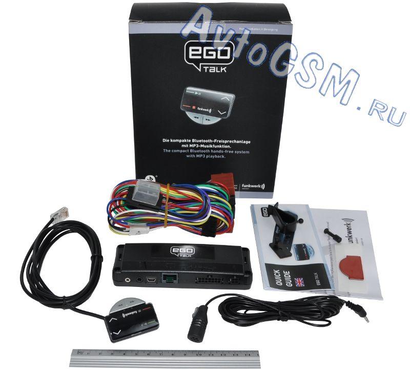 Автомобильная громкая связь Ego Talk - трансляция звука через штатную магнитолу автомобиля, поддержка профилей Bluetooth Handsfr