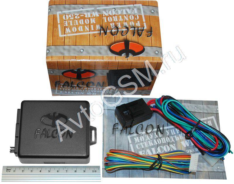 FALCON WR-250