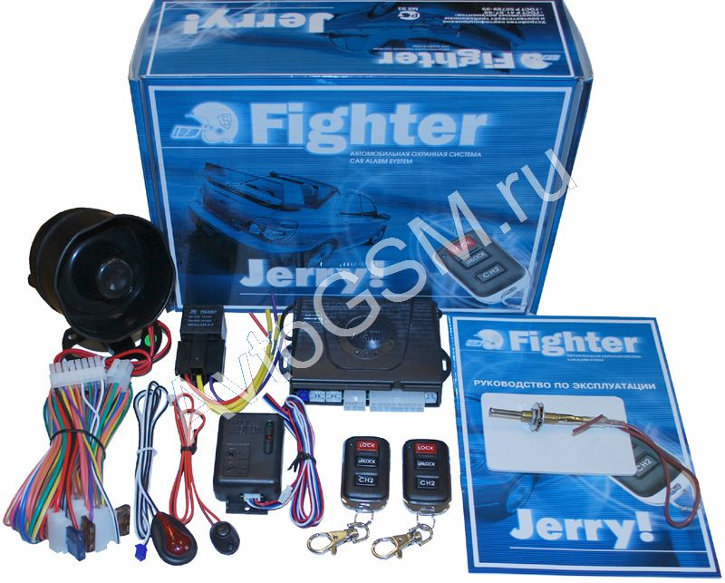 сигнализация fighter jerry