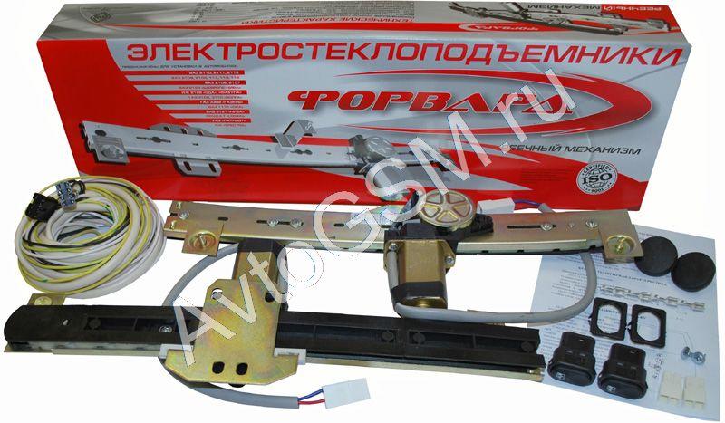 Схема подключения проводки генератора уаз