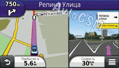 обновление карт на навигаторе Garmin - фото 10