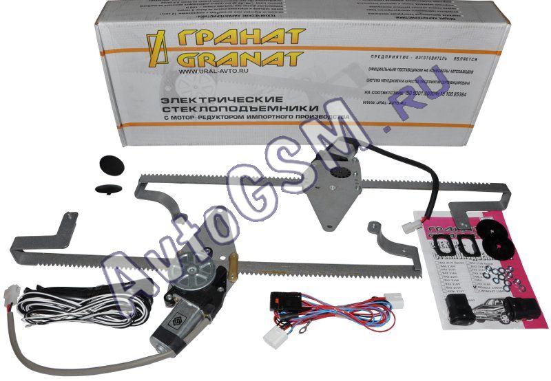 подключение электростеклоподъемники renault logan к сети