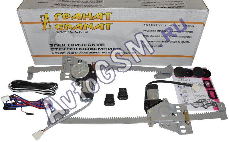 (Granat) для ВАЗ 2110,