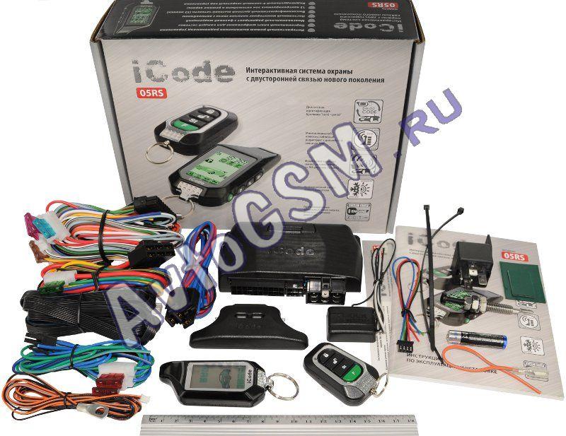 Автосигнализация ICode 05RS - фото 5