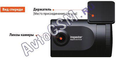 Видеорегистратор bx-90 юлмарт видеорегистраторы автомобильные full hd