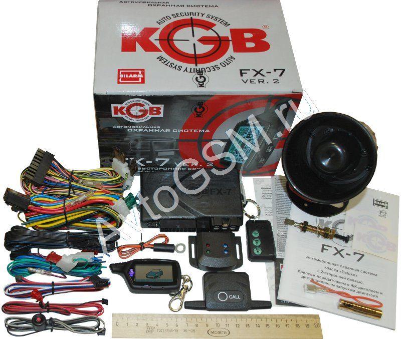 Инструкция По Эксплуатации Kgb Fx 3 - фото 7