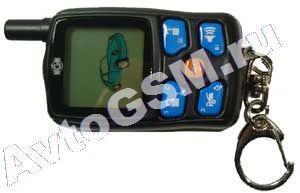 Kgb 5000 сигнализация инструкция - фото 11
