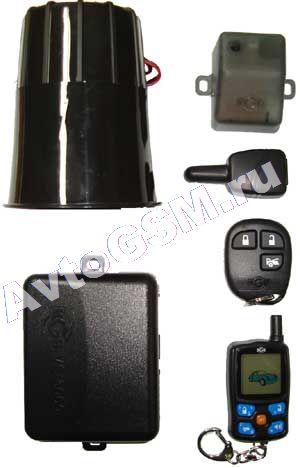 Kgb 5000 сигнализация инструкция - фото 10