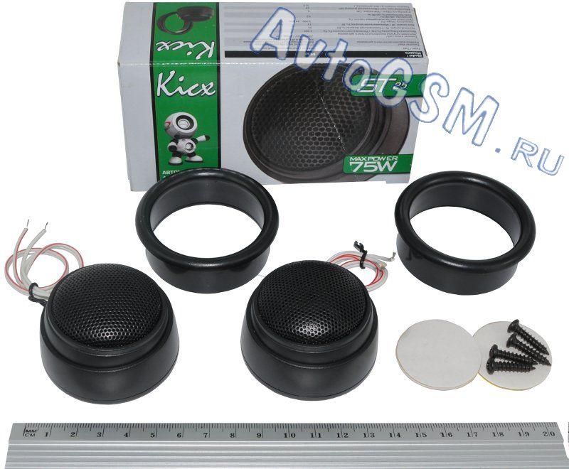 Автоакустика Kicx ST 25 - фото 5