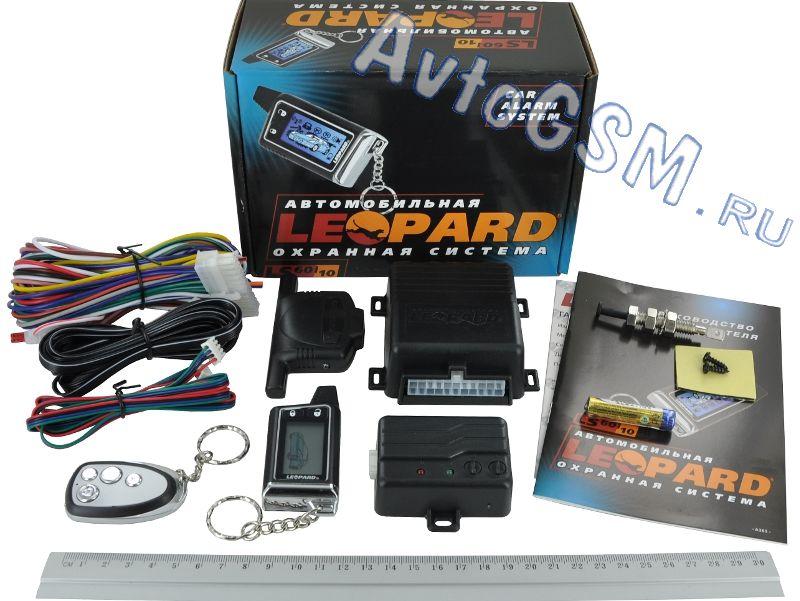 Автосигнализация леопард ls 60 10 инструкция скачать