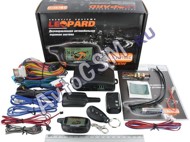 Сигнализация leopard ls 70 10 инструкция
