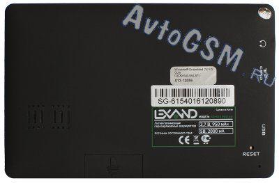 Lexand Sg 615 Pro Hd прошивка скачать - фото 5