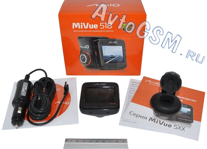 Видеорегистратор mio mivue 518 gps