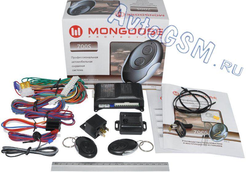 Автосигнализация Mongoose 700S