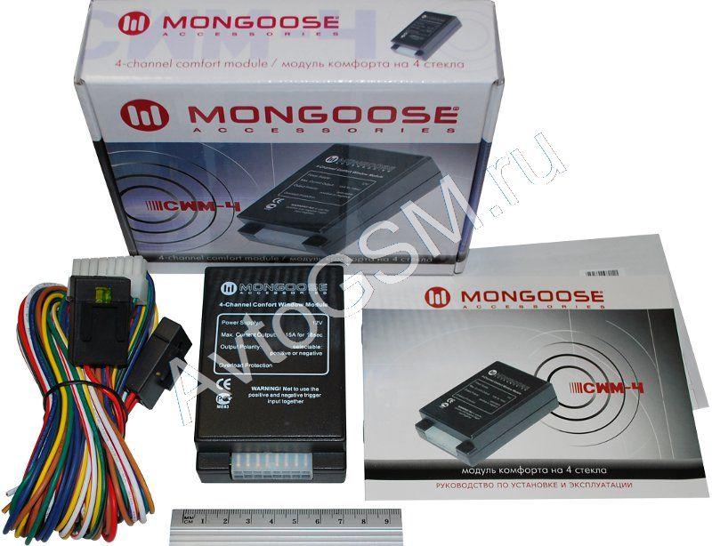 Mongoose CWM 4
