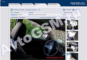 Цветная камера Magic Systems MS-NC485TC для MS-PGSM3 (CarOnline) (артикул 448)