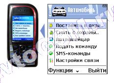 Magic Systems MS-BluLan new Bluetooth модуль для Сталкера - снят с производства!!! (артикул 389)