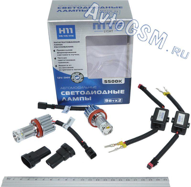 Светодиодные автомобильные лампы H11 - Maltera